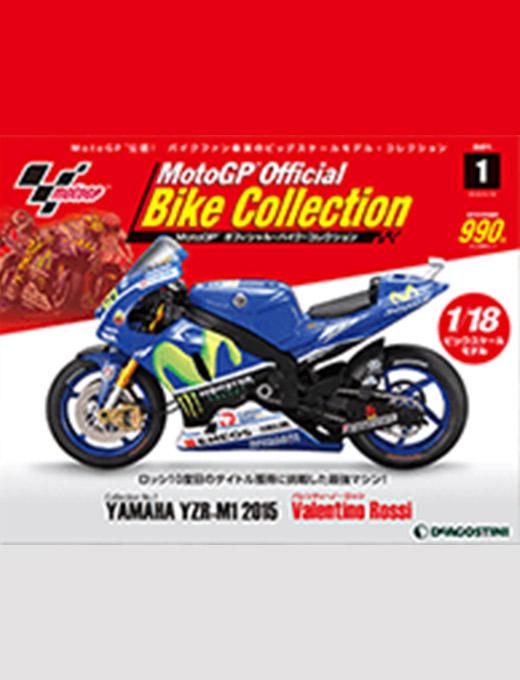 《錦標賽車收藏誌MotoGP™》